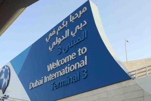 photo1430318577523 dubai airport