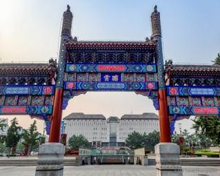 Xidan Cultural Square