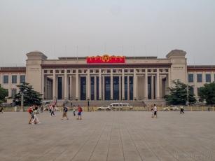 National China Museum