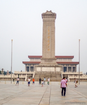 Monument to the People's Heroe